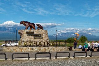 Kamtschatka Denkmal